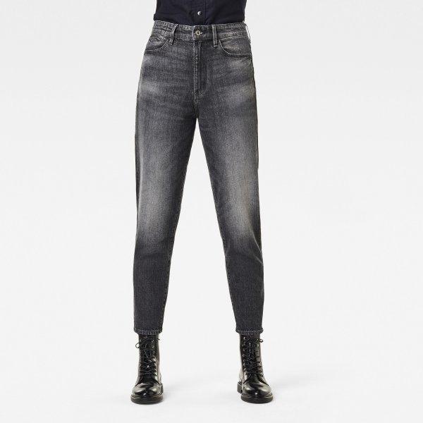 G-STAR Jeans 10617852