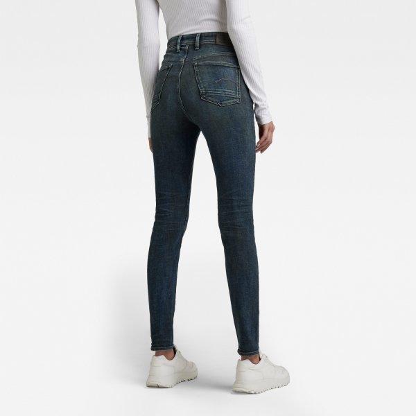 G-STAR Kafey Ultra High Skinny Jeans 10636415