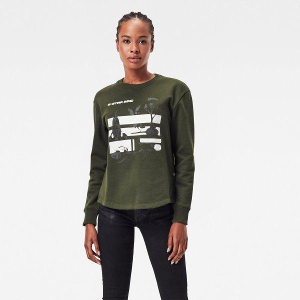 G-STAR Sweatshirt 10619145