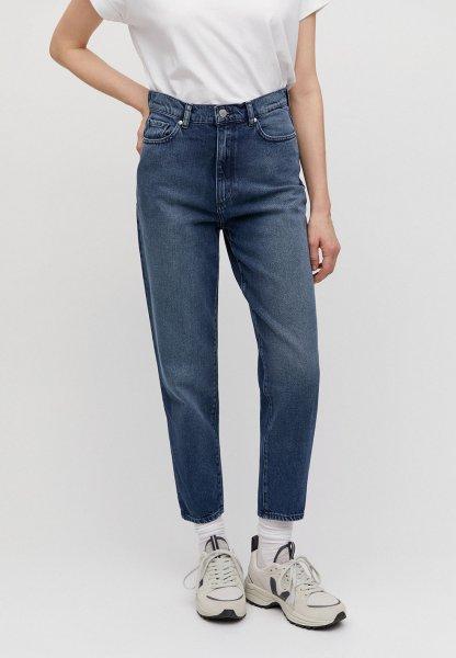 ARMEDANGELS Jeans 10579594