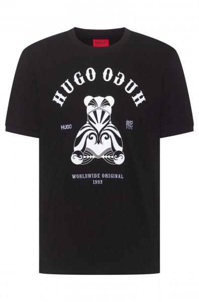 HUGO T-Shirt 10591579